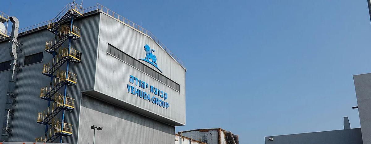 Danieli to Upgrade Yehuda Steel Rebar Mill in Israel