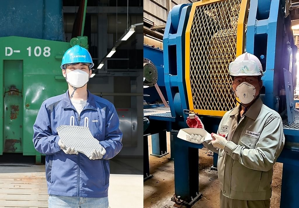 Hyundai Steel to Recycle Sludge for Fluorite Recovery