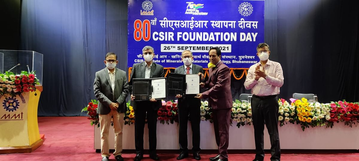 NMDC & CSIR-IMMT Sign MoU for Iron Ore & Steel Industry R&D