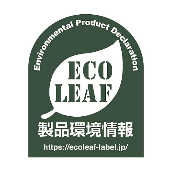 Nippon Steel Plates for Buildings Structures Secure EcoLeaf Seal