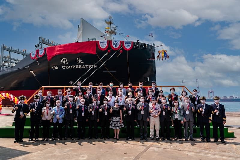 Yang Ming Names New 2,800 TEU Vessel YM Cooperation
