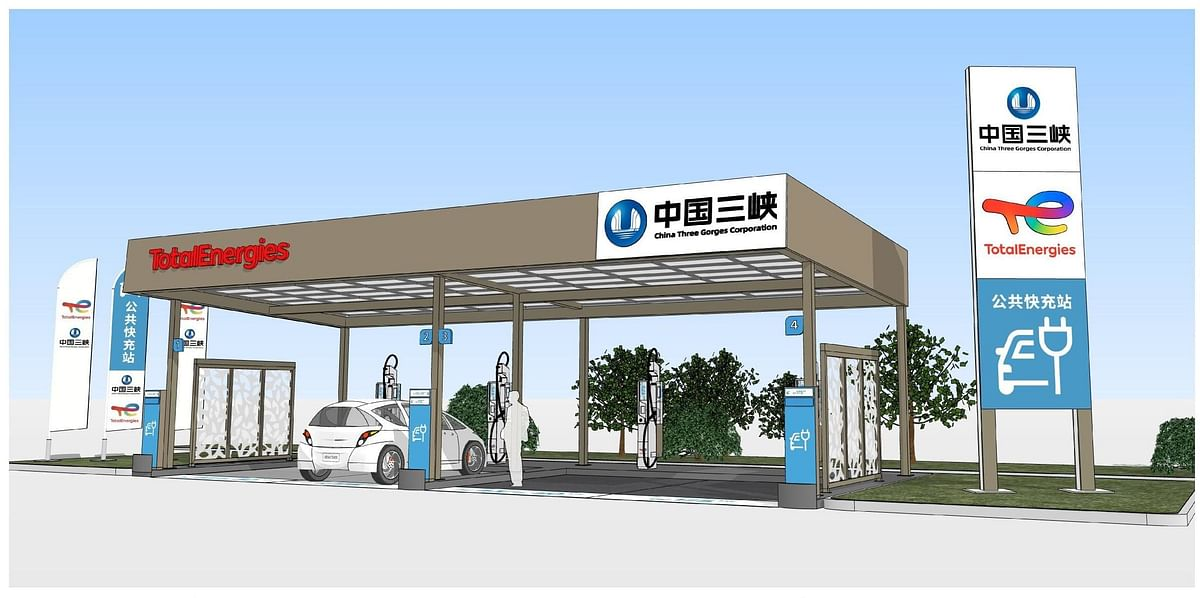 TotalEnergies & China Three Gorges EV Chargers in Wuhan & Hubei