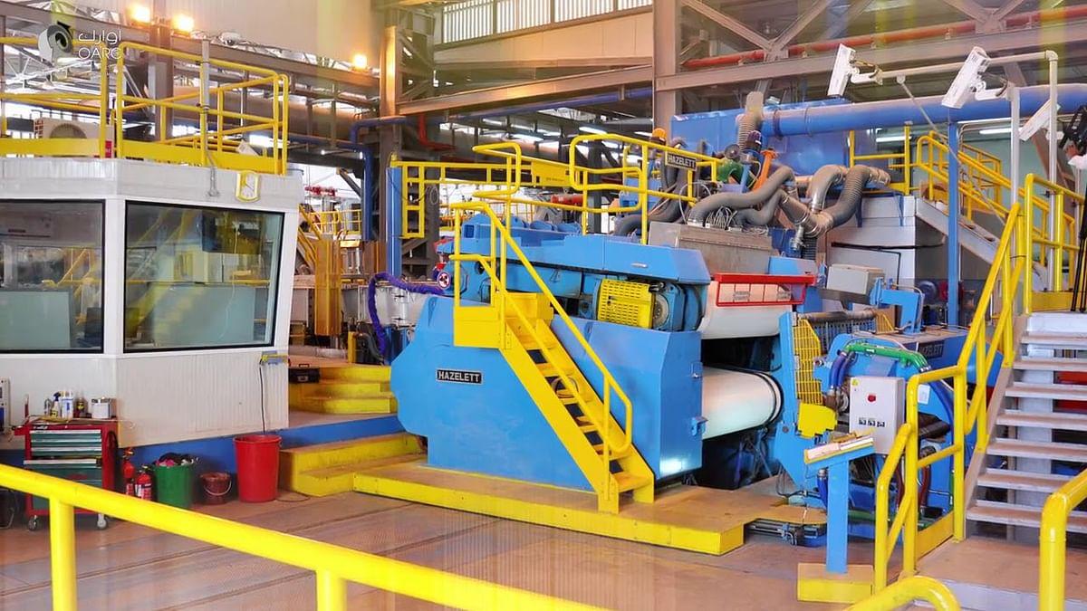 US Allows Oman Aluminium Rolling Company to Exports