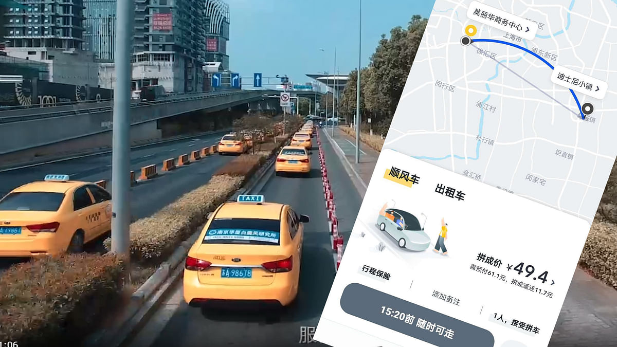The Lesser Known Rival Of 'DiDi' in China is 'DiDa' Chuxing