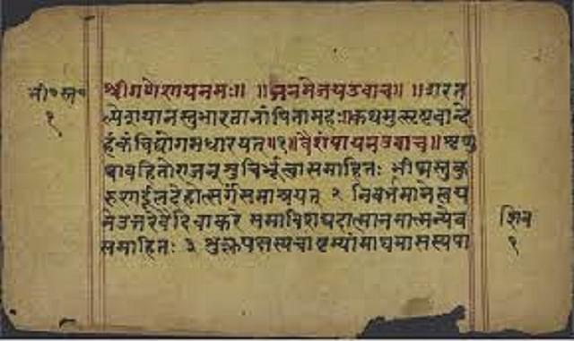 How The Right Should Tackle The Sanskrit Crisis