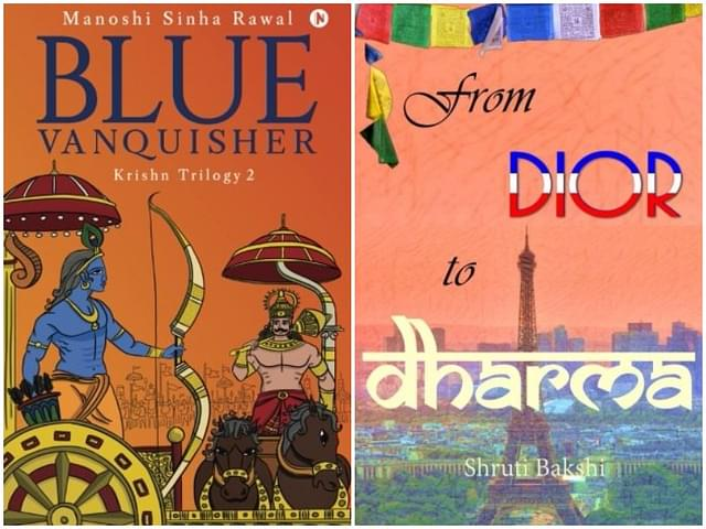 Book Launch: Blue Vanquisher - Krishn Trilogy-2 And From Dior To Dharma
