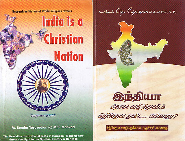 Both the above books India is a Christian Nation (left) 'Evangelical manual for India as a Thomas-Christian Nation' (Tamil) (Right) are endorsed by 'Rt Rev Dr Lawrence Pius', the Roman Catholic Bishop of Chennai.