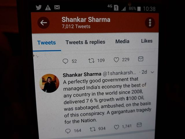Shankar Sharma's tweet