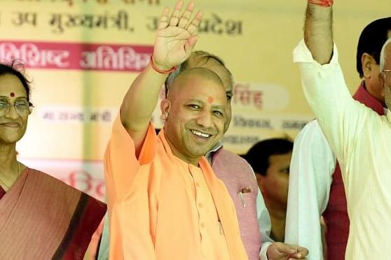 Uttar Pradesh: CM Yogi Adityanath Directs Officials To Begin Recruitment For 50,000 Vacant Posts In Govt Departments