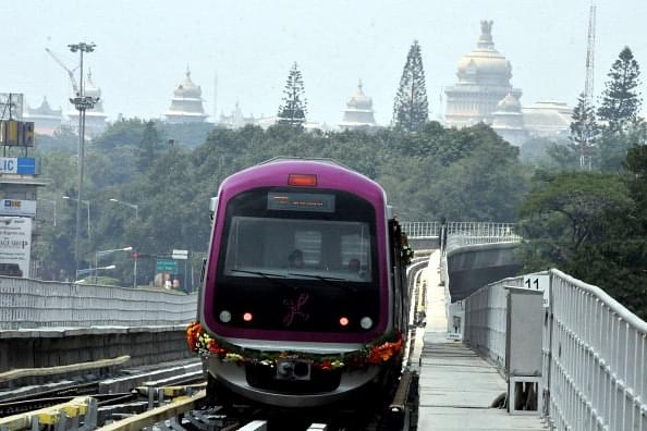 Bengaluru: Namma Metro Hikes Minimum Smartcard Balance From Rs 8 To Rs 50; BMRCL Explains Why