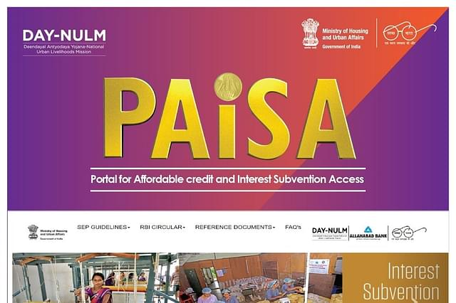 PAiSA Portal Launched For Quicker Processing Of Loans Under National Urban Livelihoods Mission
