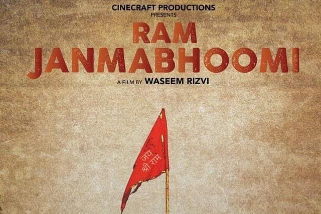 Maharashtra Muslim Group  Opposes  Movie 'Ram Janmabhoomi' By Shia Waqf Board Chief, Says It Will Promote Hatred