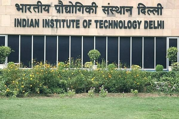 Beating Coronavirus: IIT Delhi Invites Proposals For Using Its Supercomputer Facility For Covid-19 Research
