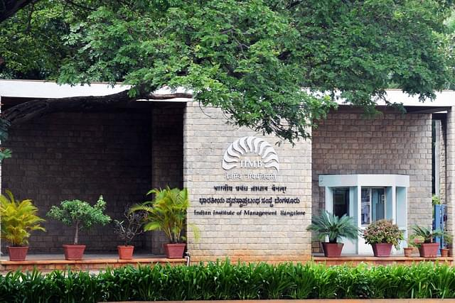 Managing Technology: IIT-Bombay And IIM-Bangalore Tie Up To Discuss 'Future Of Learning'; Conference On 4, 5 January