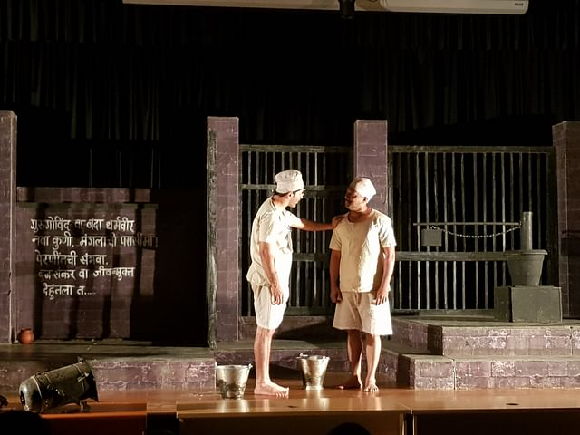 A scene from the play.