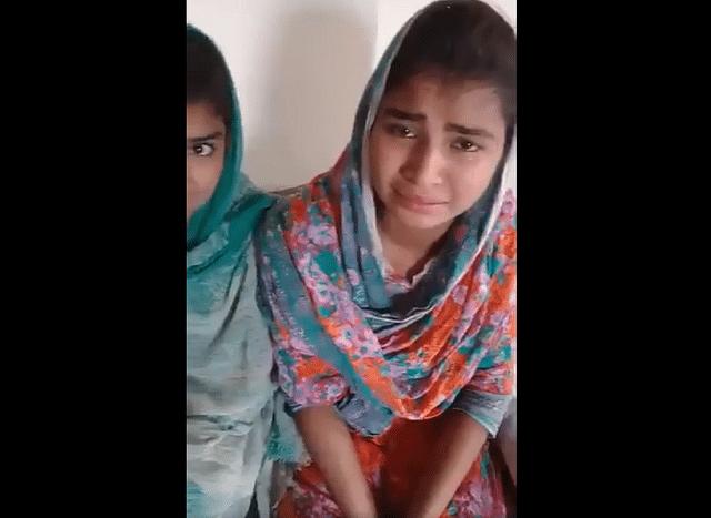 Number multan girls Multan Women