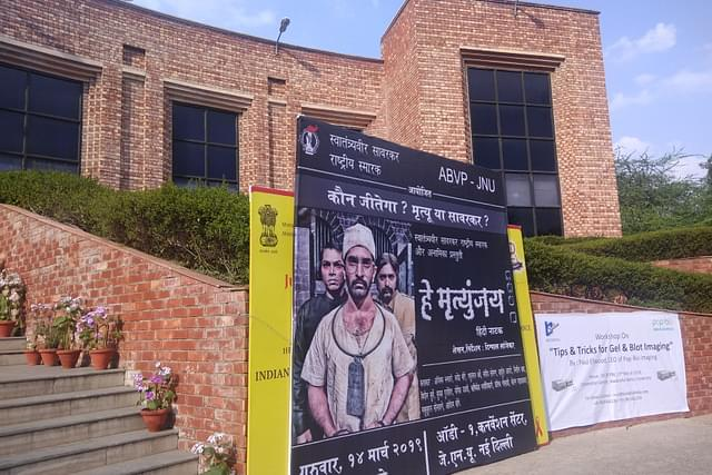 A Play On Veer Savarkar Which Tells You Why Sharing Solitary Confinement With Own Bodily Fluids Is No Service To Bharatmata