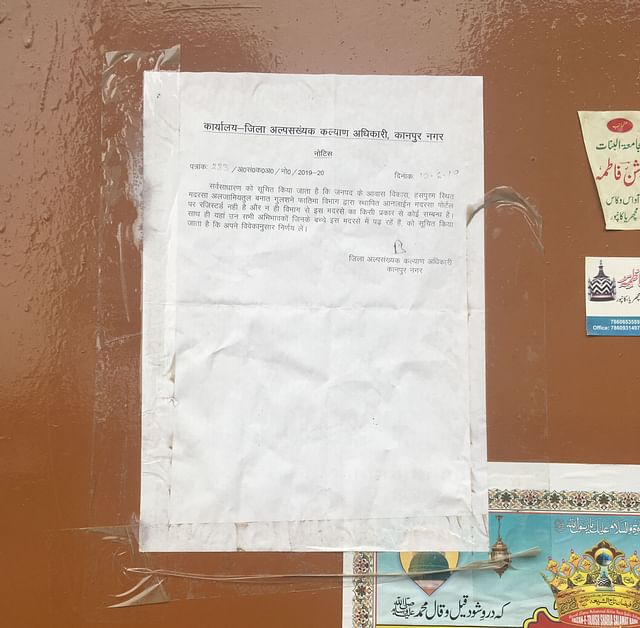 Notice put up outside the madrassa
