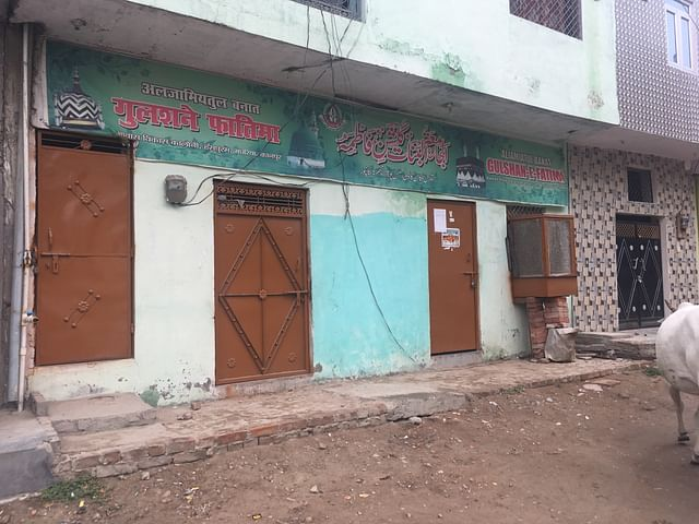 The madrassa where the 15-year-old was allegedly raped.