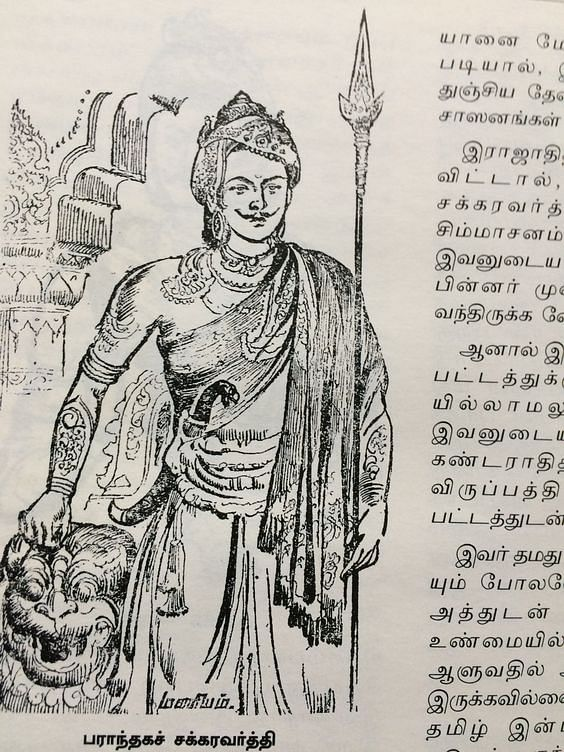 Ponniyin Selvan - From the archives.