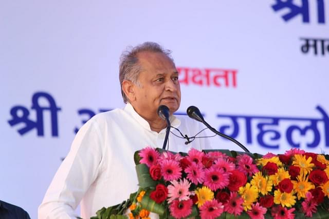 Rajasthan: CM Ashok Gehlot Sends Third Proposal To Governor Kalraj Mishra For Special Assembly Session