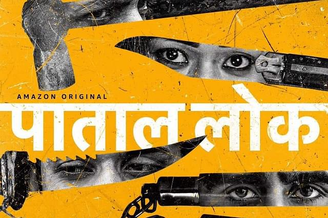 Paatal Lok Review: When Good Art Meets Leftist Agenda To Produce Great Propaganda