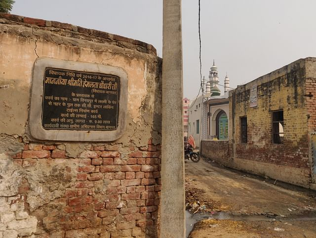 Entry to the village from where the mosque is visible. Picture clicked on 8 November