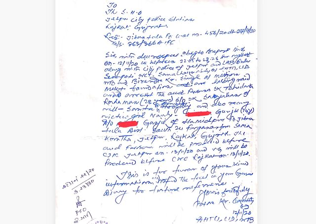Letter by AHTU, CID, Bengal to Rajkot police