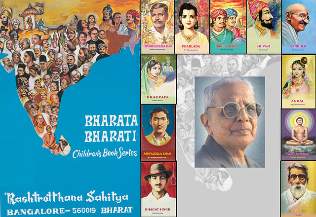 Prof L S Seshagiri Rao,  most Bharata Bharati books came out with him as chief editor.