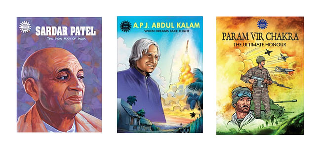 Some recent titles of Amar Chita Katha