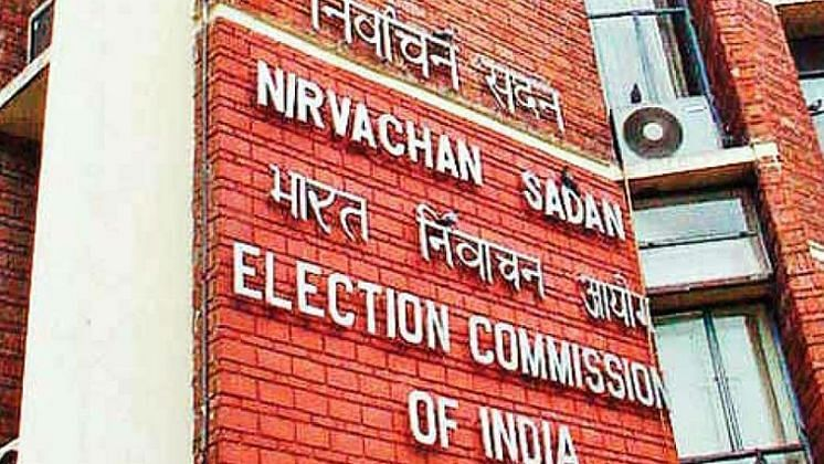 Pune: Election Commission of India to establish its own training centre in city; Wagholi, Bavdhan, Tathawade areas shortlisted