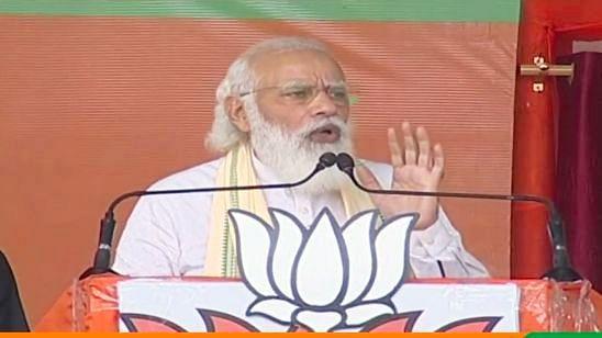 PM Narendra Modi during a rally in Bihar