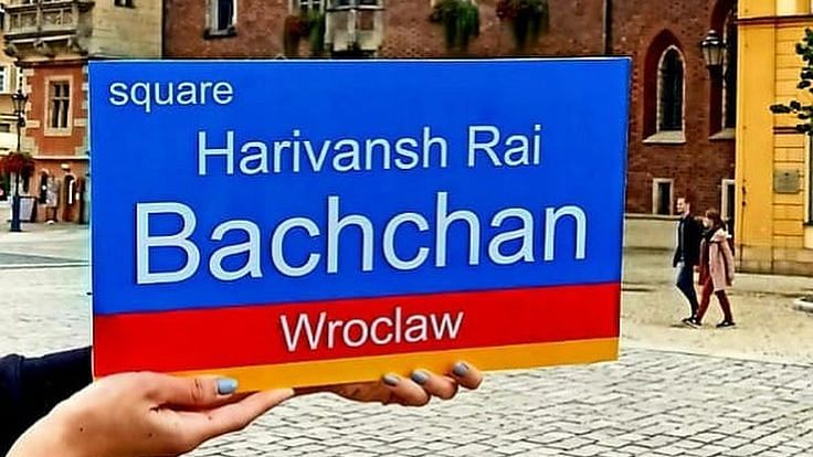Amitabh Bachchan shares photo of city square in Poland named after his father