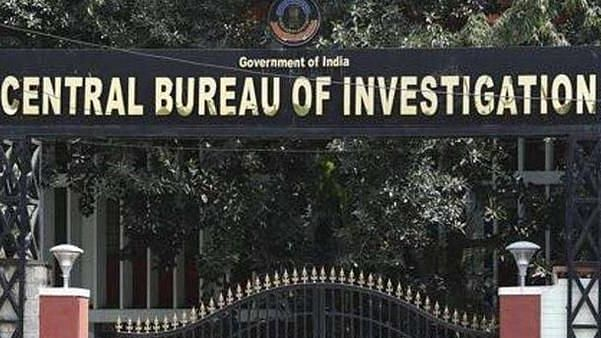 CBI would now need permission from Maharashtra Government before investigating cases