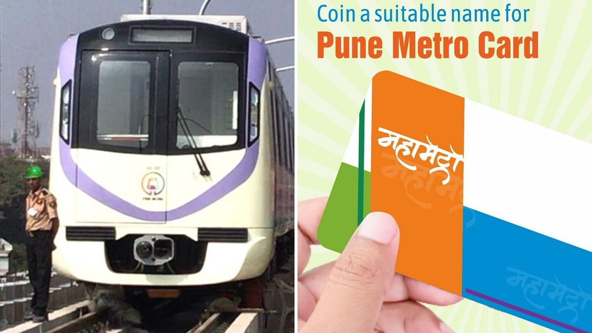 Now you can suggest a name for Pune's Metro travel card