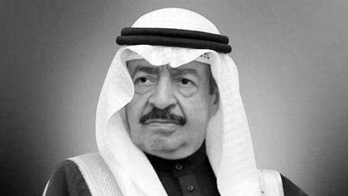 Bahrain's long-serving Prime Minister dies at 84