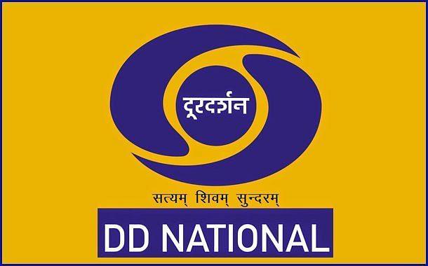 Black-and-white Doordarshan era was much better, says Delhi HC