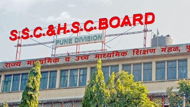 Maharashtra SSC-HSC Board Exams likely be held in April-May