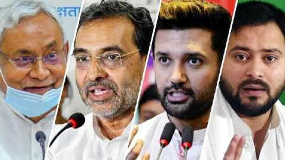 Bihar Election Results 2020: Early trends indicate slim lead for Tejashwi Yadav over NDA