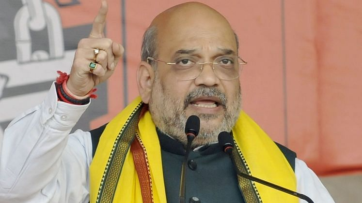Twitter removes Home Minister Amit Shah's profile picture citing copyright violation