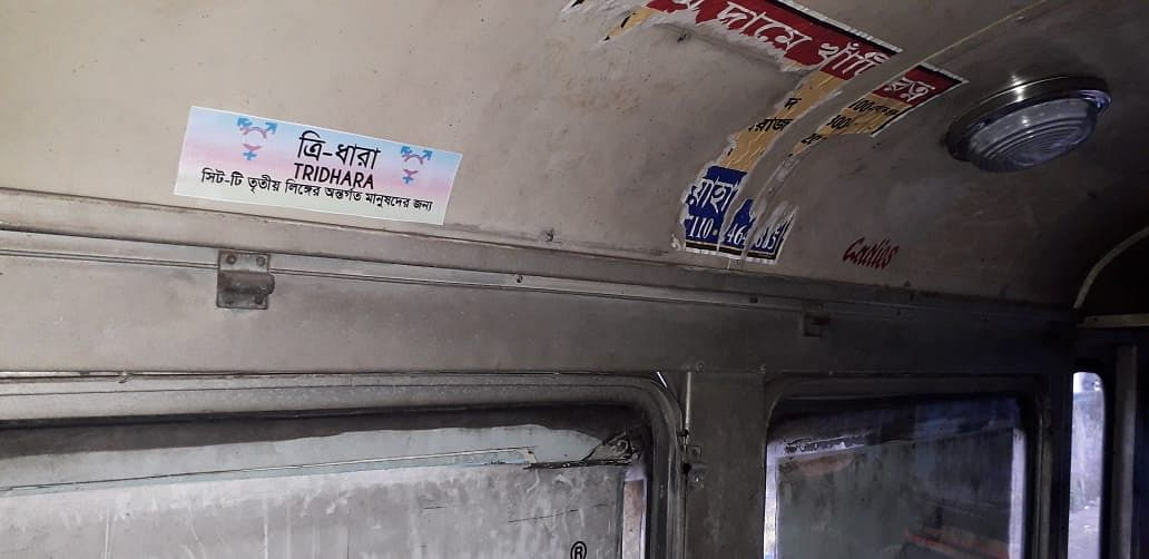 Stickers and signs denoting the reservation have been pasted over the walls of the buses