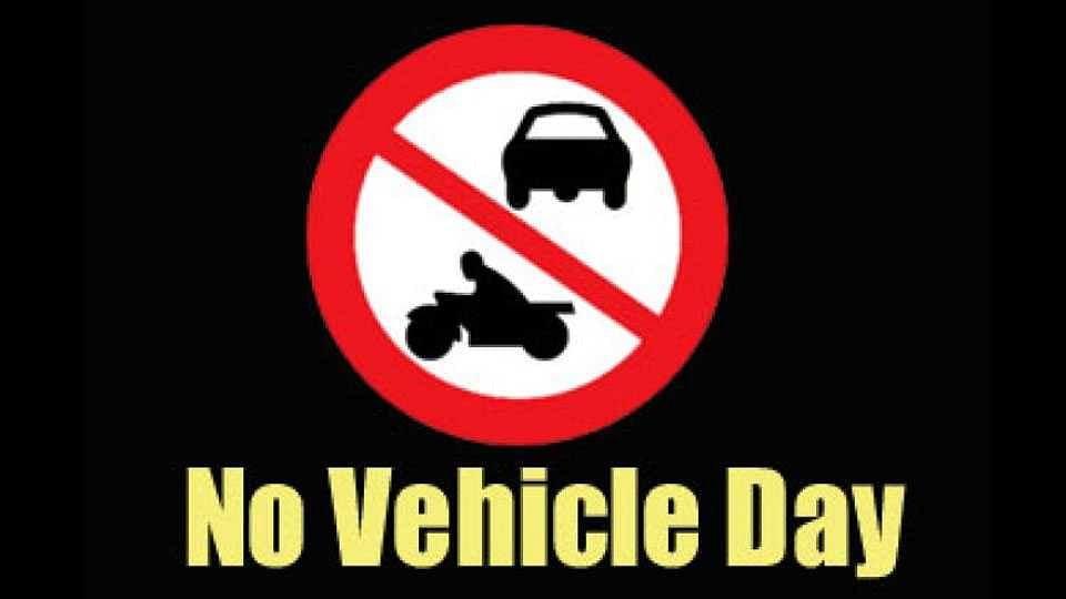 Your vehicle needs a rest: This part of Pune to observe No Vehicle Day on Sunday