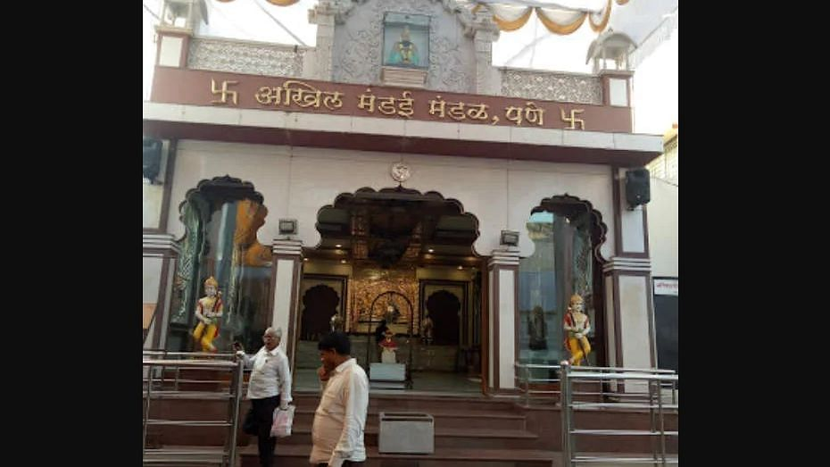 Pune: Gold ornaments stolen from Mandai Ganesh temple