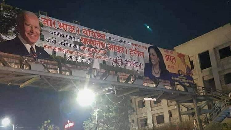 Pune: Joe 'bhau' Biden, Kamla 'akka' Harris banner is viral social media