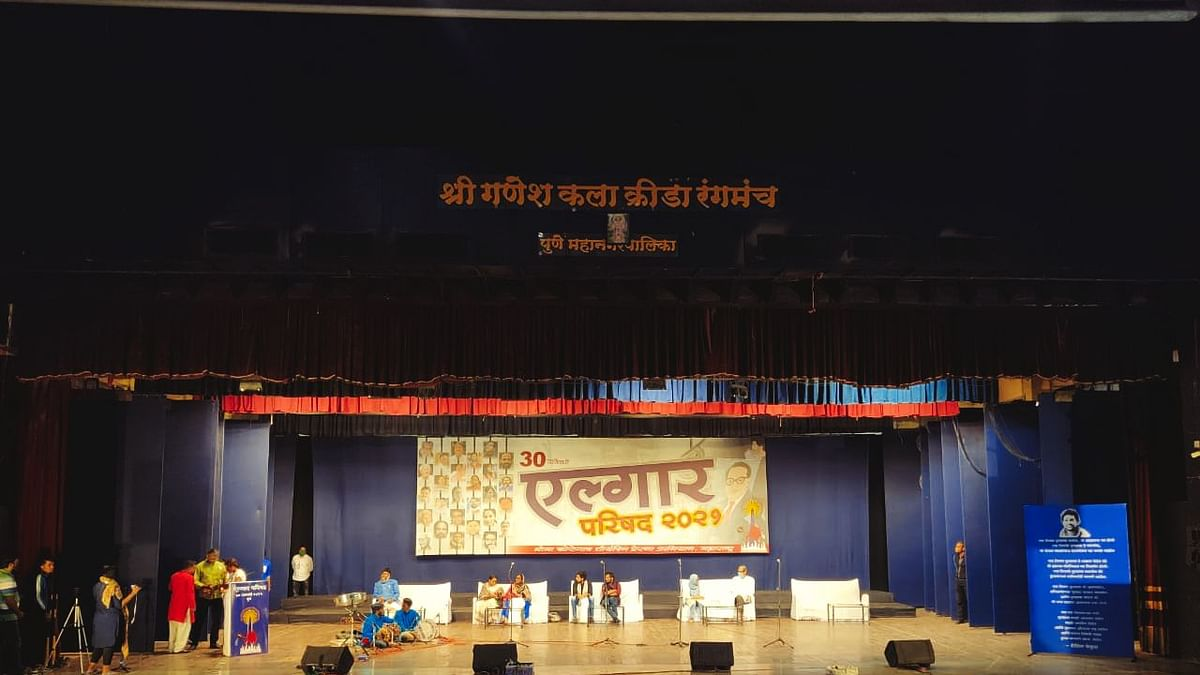 Elgar Parishad 2021: After 3 years, the conclave returns to Pune