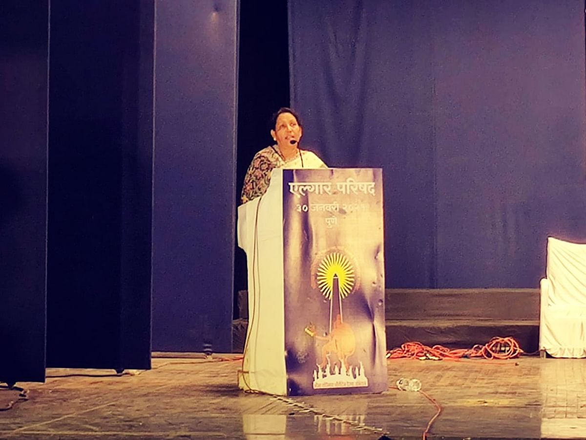 Abida Tadvi, Payal Tadvi's mother who died died by suicide in 2019, allegedly due to caste-discrimination by her seniors, speaking at the Elgar Parishad