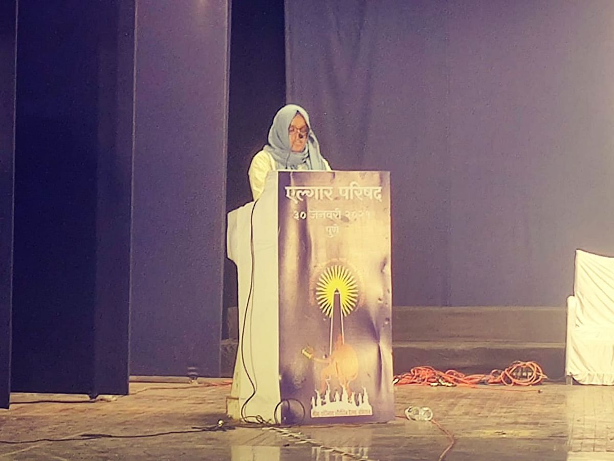 Ayesha Renna, student leader, and anti-CAA activist, speaking at the Elgar Parishad 2021