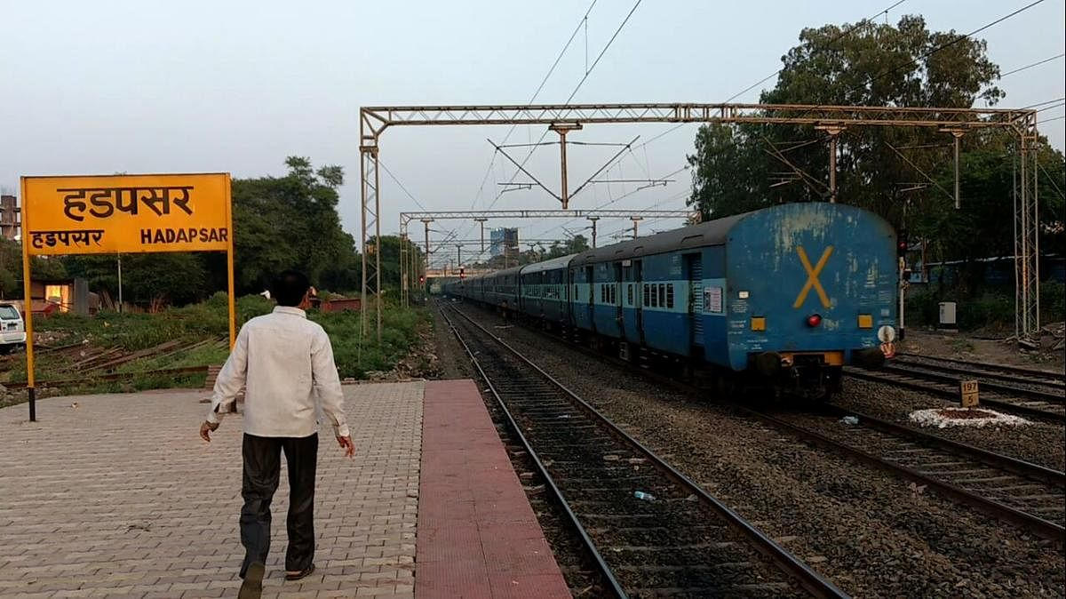 Budget 2021: Hadapsar Terminus gets booster of Rs eight crore to take the load off Pune railway station