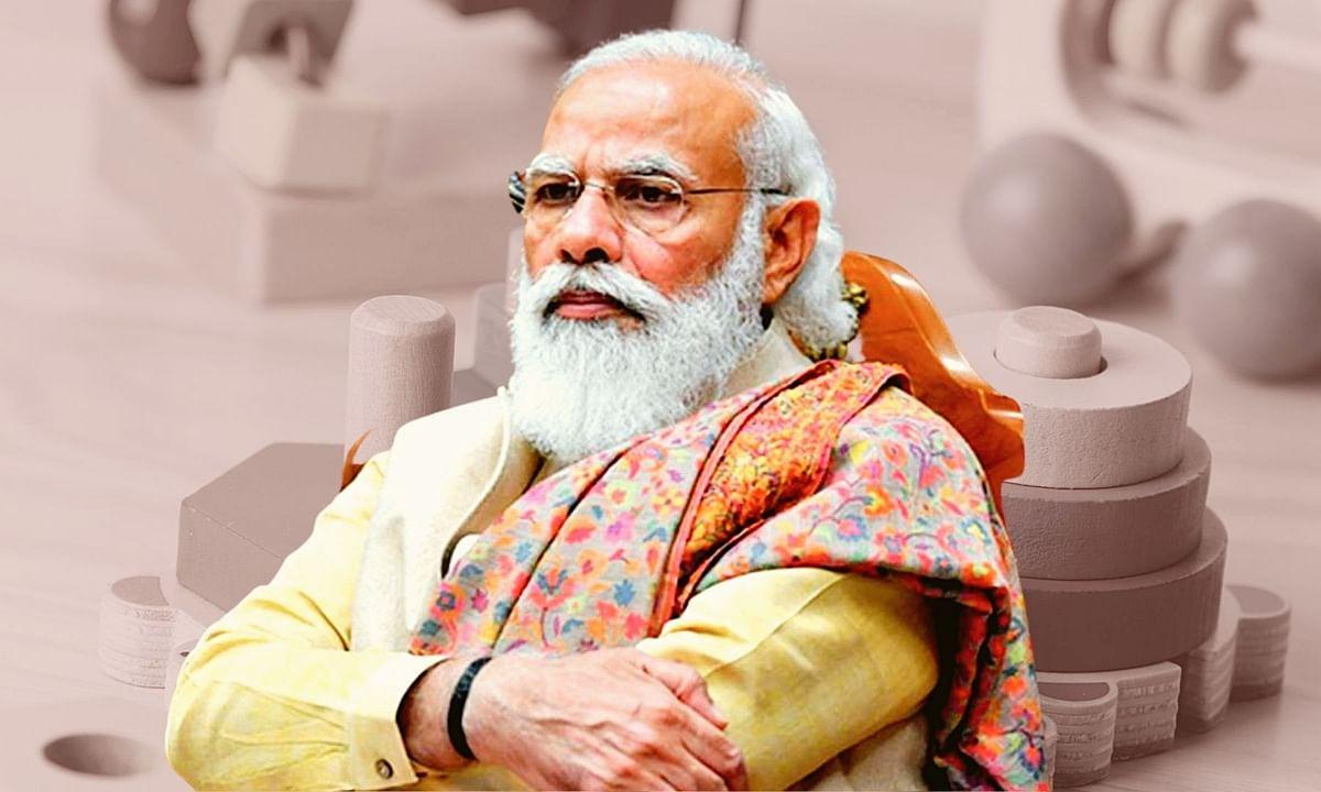 File photo of Prime Minister Narendra Modi (A representational picture)