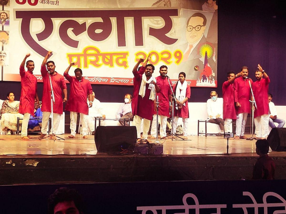 Members of Kabir Kala Manch performing at Elgar Parishad 2021
